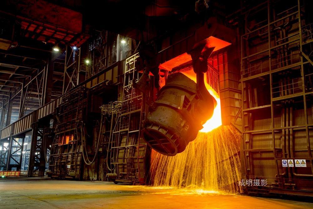 Vật liệu chịu lửa cho ngành thép